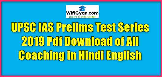 UPSC IAS Prelims Test Series 2019 Pdf Download of All Coaching in Hindi English