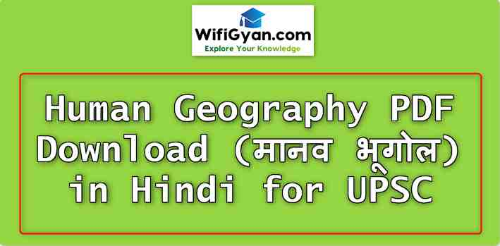 Human Geography PDF Download (मानव भूगोल) in Hindi for UPSC