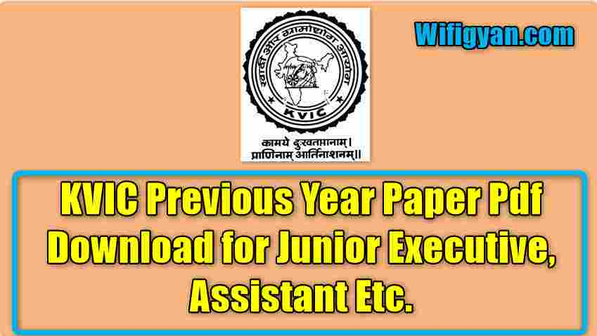 KVIC Previous Year Paper Pdf Download for Junior Executive, Assistant Etc.