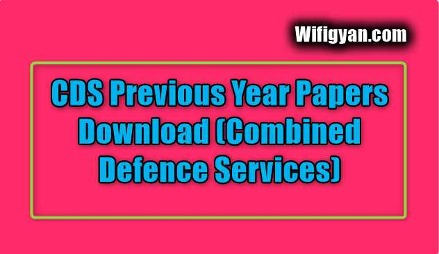 CDS Previous Year Papers Download (Combined Defence Services)