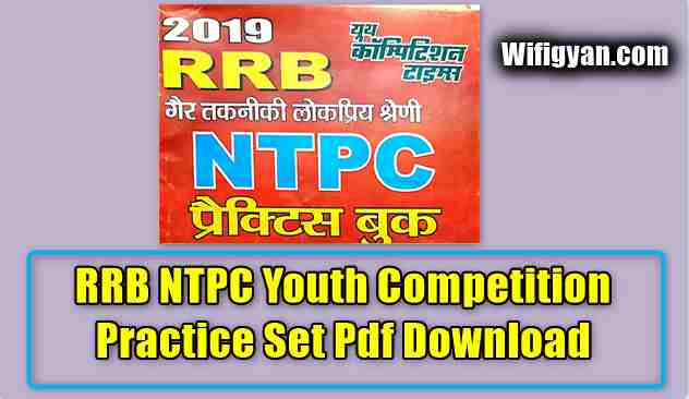 RRB NTPC Youth Competition Practice Set Pdf Download