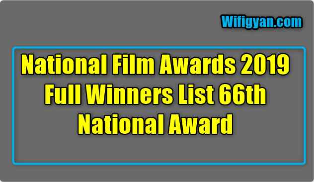 National Film Awards 2019 Full Winners List 66th National Award
