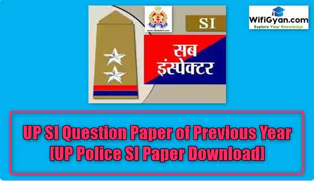 UP SI Question Paper of Previous Year [UP Police SI Paper Download]