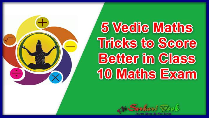 5 Vedic Maths Tricks to Score Better in Class 10 Maths Exam