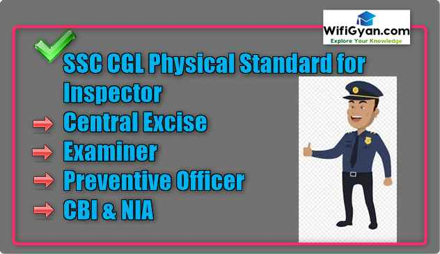 SSC CGL Physical Standard for Inspector (Central Excise/ Examiner/ Preventive Officer/CBI)