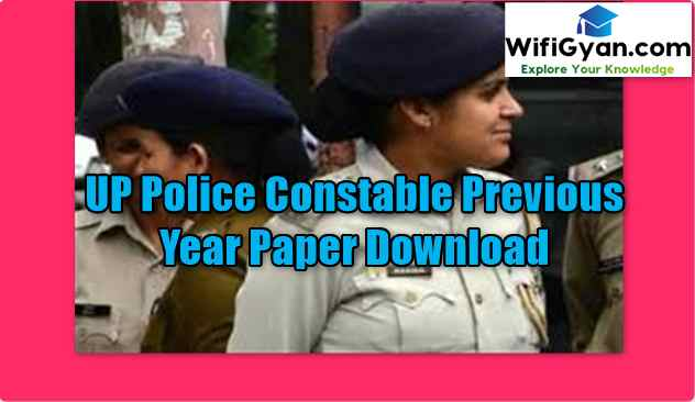 UP Police Constable Previous Year Paper Download