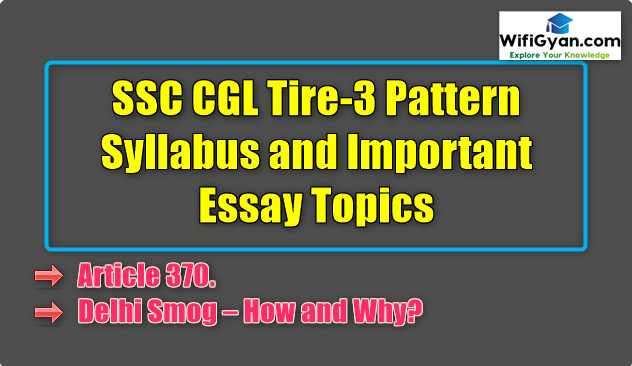 SSC CGL Tire-3 Pattern Syllabus and Important Essay Topics