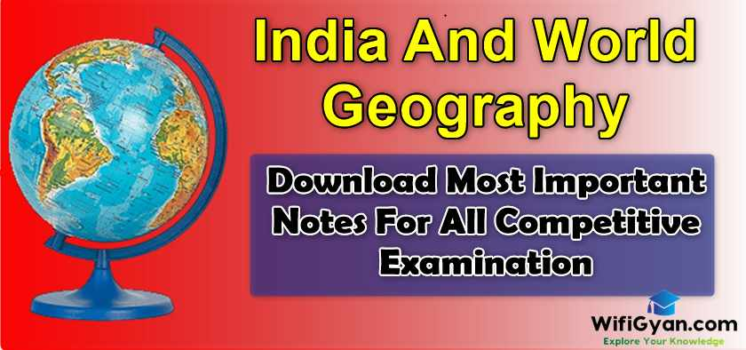 India And World Geography Most Important MCQs In Hindi