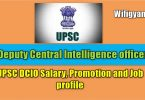 UPSC DCIO Salary, Promotion and Job profile | Deputy Central Intelligence officer