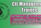 CIL Management trainee Previous Paper Download