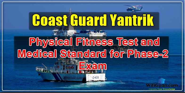 Coast Guard Yantrik Physical Fitness Test and Medical Standard for Phase-2 Exam