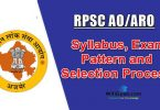 RPSC AO/ARO Syllabus, Exam Pattern and Selection Process