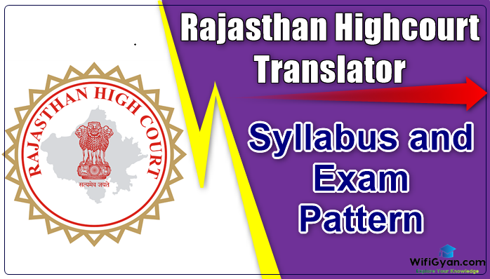 Rajasthan HC Stenographer Syllabus and Exam Pattern