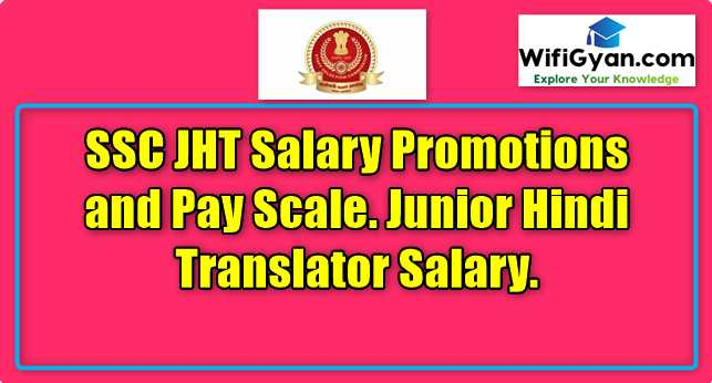 SSC JHT Salary Promotions and Pay Scale. Junior Hindi Translator Salary.
