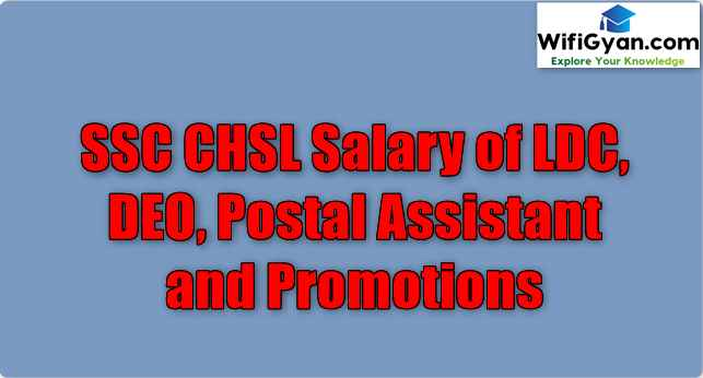 SSC CHSL Salary of LDC, DEO, Postal Assistant and Promotions