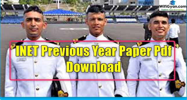 INET Previous Year Paper Pdf Download
