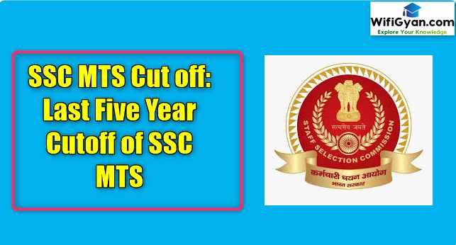 SSC MTS Cut off: Last Five Year Cutoff of SSC MTS