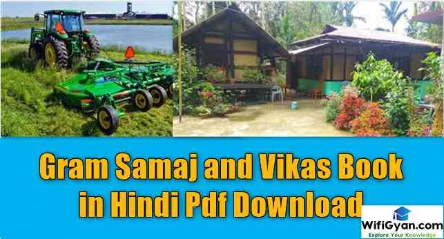 Gram Samaj and Vikas Book in Hindi Pdf Download