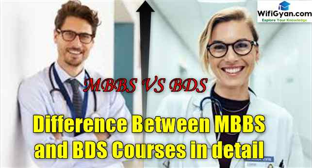 Difference Between MBBS and BDS Courses in detail