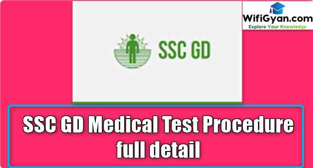SSC GD Medical Test Procedure full detail