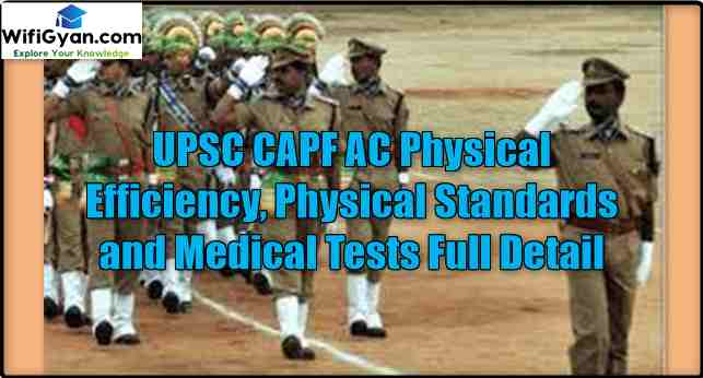 UPSC CAPF AC Physical Efficiency, Physical Standards and Medical Tests Full Detail