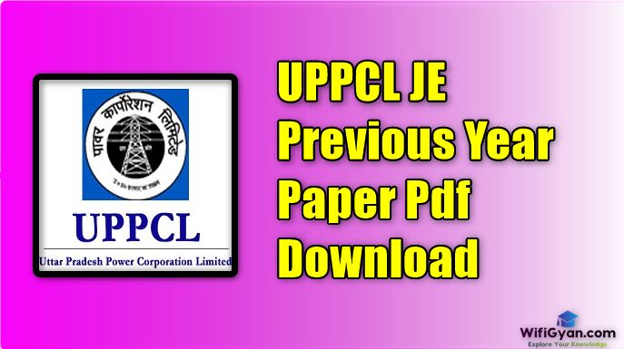 UPPCL JE Previous Year Paper Pdf Download