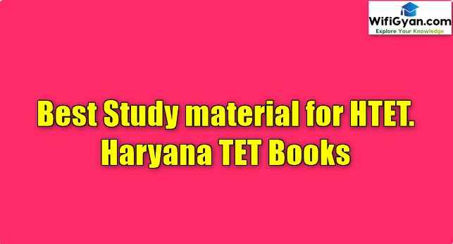 Best Study material for HTET. Haryana TET Books